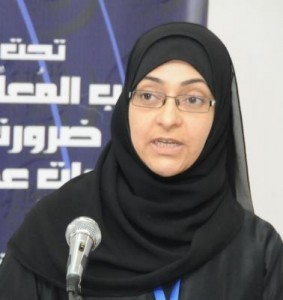 One woman's story of the terror stalking Bahrain | Women's Views on News | Human Rights and the Will to be free | Scoop.it
