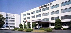 SHIMADZU Corporation : History in Medical Field   Medical X-ray   Scoop.it