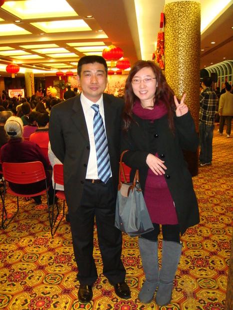 Tianyun Gao u | Tianyun Gao | Scoop.it