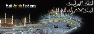 KATE TRAVELS BRINGING JOY OF JOURNEY TO YOU | Hajj and Umrah Packages,Ziarat Packages,Umrah Packages,Sham Packages,Hajj Packages | Scoop.it