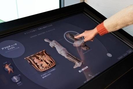[IL Y A 2 ANS] Grâce au Museum Lab, le Louvre et DNP proposent une exploration numérique des chefs-d'œuvre de la Grèce antique | Clic France | Scoop.it