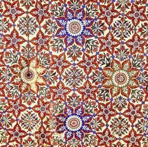 Islamic Art and Geometric Design. | Islamic Art | Scoop.it