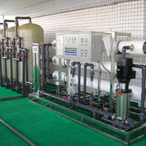 DI-water-treatment-plant.jpg (250x250 pixels)   Sewage Treatment Plant, Effluent Treatment Plant Manufacturer and Supplier   Scoop.it