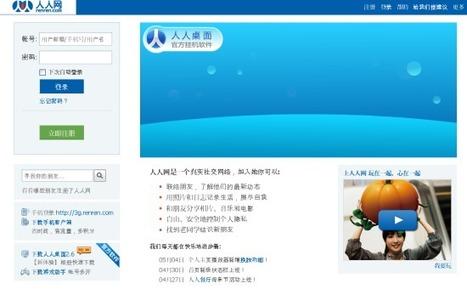 Un Chinois ouvre la valse des introductions en Bourse des médias sociaux   Toulouse networks   Scoop.it