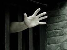 The cruel and unusual 8th Amendment | NicolePapa8 | Scoop.it