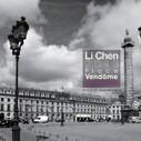 Les sculptures de Li Chen amènent un vent de spiritualité, Place Vendôme. | Les Gentils PariZiens : style & art de vivre | Scoop.it