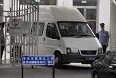 InfoseekChina: Blind Chinese Activist Departs for U.S.   Human Rights Activists   Scoop.it