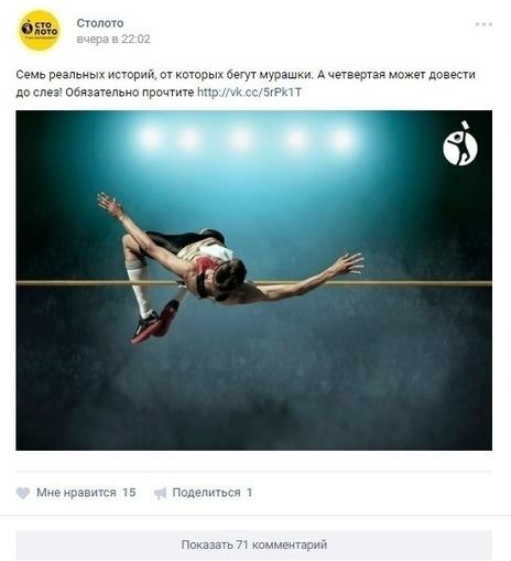 Кто зарабатывает на сторителлинге в России: 9 историй и 1 неожиданность | MarTech : Маркетинговые технологии | Scoop.it