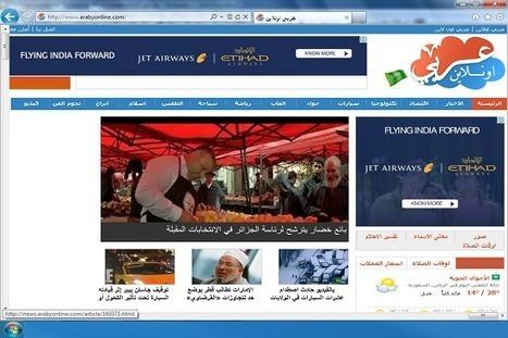 Delete Arabyonline.com Browser Hijacker Efficiently | Remove PC virus | Scoop.it