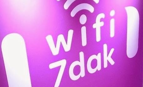 Config Mobile 3G: إطلاق خدمة الانترنت المجاني (الويفي) في الدار البيضاء | Config Mobile 3G | Scoop.it