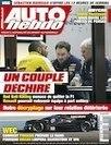 ELMS et ASIAN LMS : toutes les vidéos des European Le Mans Series et Asian LMS 2015 - Autohebdo.fr | Auto , mécaniques et sport automobiles | Scoop.it