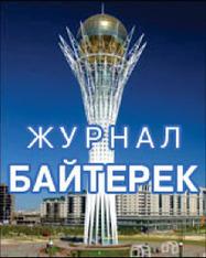 Контрольная для взрослых - Казахстанская Правда | Современные технологии образования | Scoop.it