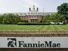 Privatizing Fannie & Freddie could send mortgage rates soaring -- report | Real Estate Plus+ Daily News | Scoop.it