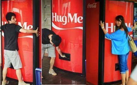Twitter / GooglePics: Coca-Cola has created a vending ...   FMCG Jobs in India   Scoop.it