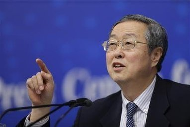 China central bank head to spur reforms through tough waters | Business News - Worldwide | Scoop.it