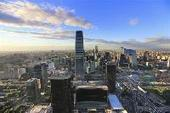 Emerging market firms to reshape corporate world: Report | Developments in emerging markets: China | Scoop.it