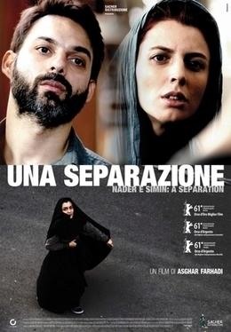 A Separation (2011 film) BY CHOCFRECKLES - Gender Studies | Film Industry | Scoop.it