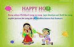 happyholi-wallpapers: happy holi message | happyholi-wallpapers | Scoop.it