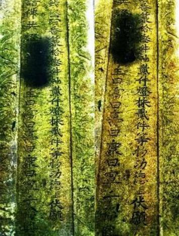 Ancient stone stele found in central Vietnam | VietNamNet | Kiosque du monde : Asie | Scoop.it
