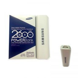 Buy Buy 1 Get 1 Samsung Power Bank - 2600mah(oem) Online | Best Prices in India: Rediff Shopping | Online Shopping | Scoop.it
