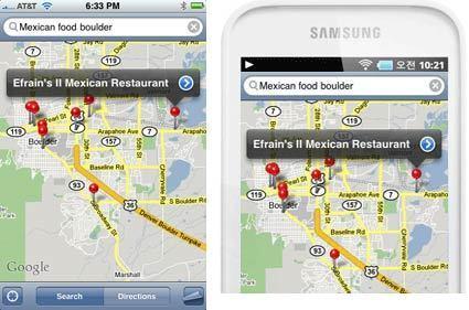 #INFO - Quand Samsung s'inspire d'Apple dans une publicité | The Little Review | Scoop.it