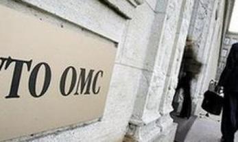 Guatemala denuncia a Perú ante la OMC por aranceles abusivos | Un poco del mundo para Colombia | Scoop.it