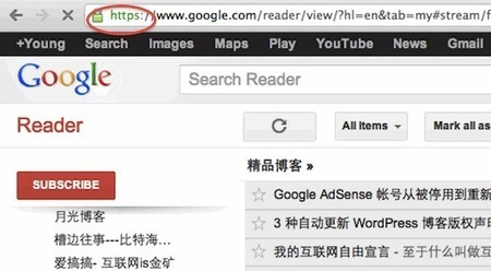 How To Access Blocked Sites With Google Reader | Internet Freedom | Scoop.it