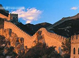 Great Wall of China | Tour to Graet Wall of China | Scoop.it