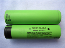16340 and 18650 Battery for Laser Pointer | Laser from Highlasers | Scoop.it