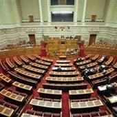 Ψηφίστηκε το νομοσχέδιο για την πνευματική ιδιοκτησία   Information Science   Scoop.it