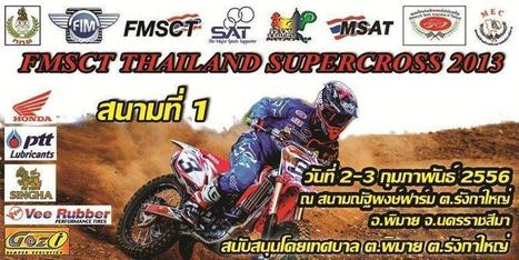 FMSCT Thailand Supercross 201 2-3 February 2013 at Nattapong Farm MX Circuit, Pimai, Korat, THAILAND | FMSCT-Live.com | Scoop.it