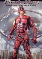 Watch Cicak-man Movie 2006 Online Free Full HD Streaming,Download | ALEX | Scoop.it