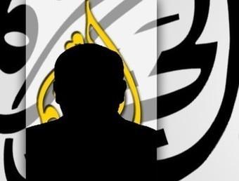 Interview with a former Syrian Al Jazeera journalist   Global politics   Scoop.it