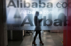 4 Things Alibaba's IPO Tells Us About a Changing World Economy | Public Relations & Social Media Insight | Scoop.it