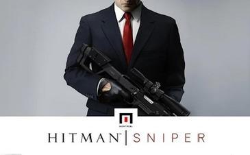 Hitman: Sniper APK   Psp Games   NBA 2K15 APK   Scoop.it