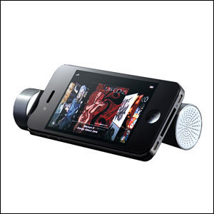 Review: X-Power 3 in 1 Speaker, Emergency Battery and Stand | Wonderful Gadgets | Scoop.it