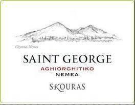 We could be on verge of Greek wine renaissance | Vitabella Wine Daily Gossip | Scoop.it