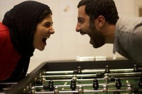 A window into life in Iran |ABC (Australie) | Kiosque du monde : Asie | Scoop.it