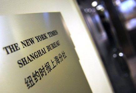 Pékin réfute avoir hacké le «New York Times» | La sécurité informatique | Scoop.it