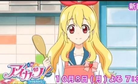 Sunrise's Aikatsu Idol Card Anime Previewed in VIdeos | Anime News | Scoop.it