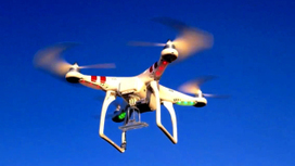 The private drone industry is like Apple in 1984 | Rise of the Drones | Scoop.it