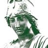 Histoire, archéologie, philologie, ...
