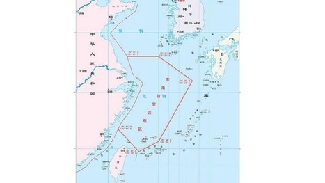 US criticises new China air defence zone - Channel News Asia | Defence | Scoop.it