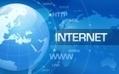 La neutralité du Net, kesako ? | France Info | CLEMI. Infodoc.Presse  : veille sur l'actualité des médias. Centre de documentation du CLEMI | Scoop.it