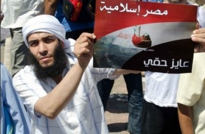Egypte : le pouvoir actionne la justice pour verrouiller les libertés | Égypt-actus | Scoop.it