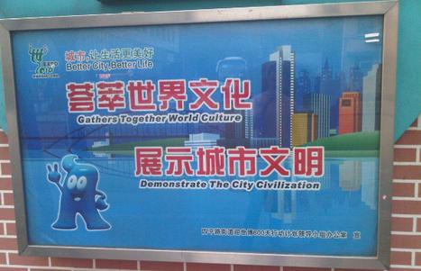 L'urbanisme chinois et l'émergence du modèle « INTÉGRATIONNISTE » - Métropolitiques | URBANmedias | Scoop.it