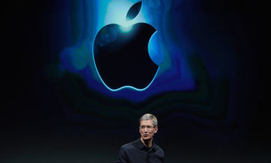 Apple WWDC preview: from iOS 7 to 'iRadio', what to expect – and not - The Guardian | Mobile, Design, Development, and everything else | Scoop.it
