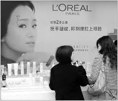 Cosmetics brand gives education a makeover (China) | Beauty Biz | Scoop.it