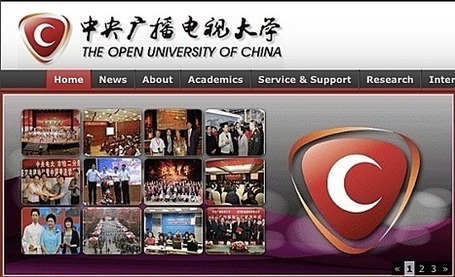 Developing Trend of Open and Distance Education in China « Educational Technology Debate | Open Educational Resources (OER) | Scoop.it