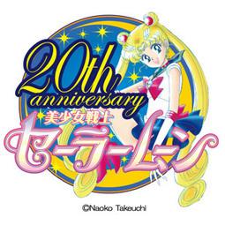 Nuevo Anime de Sailor Moon Anime aparecerá en Niconico Douga hasta Julio! | Ultra noticias | Scoop.it